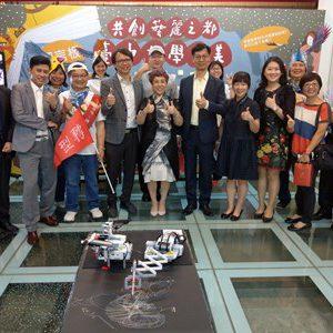 臺中市學習型城市計畫成果展開幕 「共學」型塑在地特色